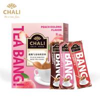 預售7天 ChaLi茶里蜜桃烏龍棒棒奶茶阿薩姆港式草莓奶茶速溶茶粉