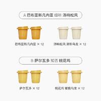 三顿半 x 茶颜悦色 新年限定联名超即溶茶咖礼盒 24颗装