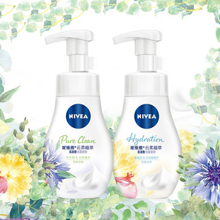 NIVEA 妮维雅 云柔植萃氨基酸洁面泡泡套装 2件套(控油180ml+保湿180ml)