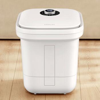 小米有品  HITH智能足浴桶足浴盆3D舒适按摩恒温足浴智能模式温度控制有线版 自动按摩泡脚桶盆 Q3 旋钮款
