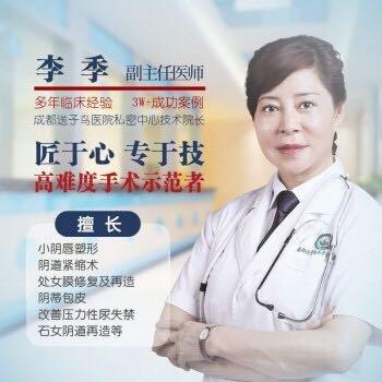 成都送子鸟医院 HPV检测宫颈癌筛查 女性身体检查