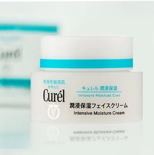 Curel 珂润 润浸保湿脸部护理系列润浸保湿滋养乳霜 40g*2