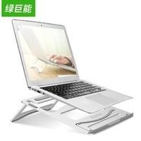 百亿补贴、数码配件节:LIano 绿巨能 M2 笔记本金属散热支架