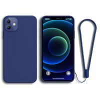 PISEN 品胜 iPhone12系列 液态硅胶手机壳 送挂绳 钢化膜