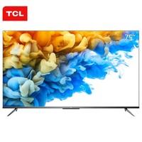 TCL 75V8-J 4K 液晶电视 75英寸