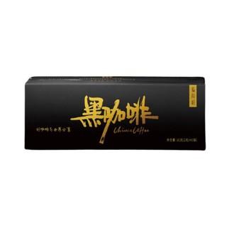 猫尚村 浅烘 黑咖啡粉 美式 盒装