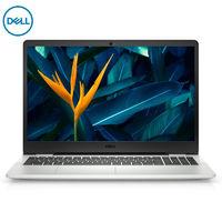 百亿补贴:DELL 戴尔 灵越Ins15-3501 15.6英寸笔记本电脑(i7-1165G7、16GB、512GB、MX330)
