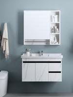 HOROW希箭实木组合浴室柜套装洗手台卫生间洗漱台盆洗脸盆柜组合  森柔简约镜子款80cm