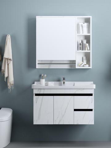 HOROW 希箭 HOROW希箭实木组合浴室柜套装洗手台卫生间洗漱台盆洗脸盆柜组合  森柔简约镜子款80cm