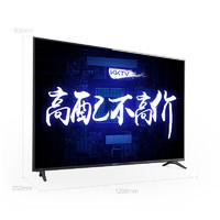 KKTV U58K5 58英寸 超高清4K 电视
