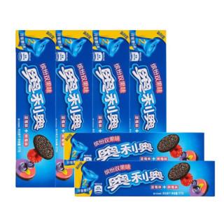 OREO 奥利奥 樱花青梅饼干97g双口味 整箱实惠装696g 小包巧克力夹心饼干儿童休闲零食 多口味组合97g*6