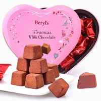 Beryl's 倍乐思 提拉米苏松露牛奶巧克力礼盒 80g