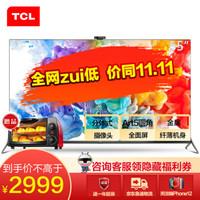 TCL 55Q680 55英寸液晶电视机 4K超高清 超薄全面屏 人工智能 社交AI声控 教育电视机 *3件