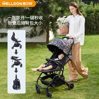Welldon惠尔顿 婴儿推车轻便折叠一键收车儿童推车轻便遛娃婴儿车