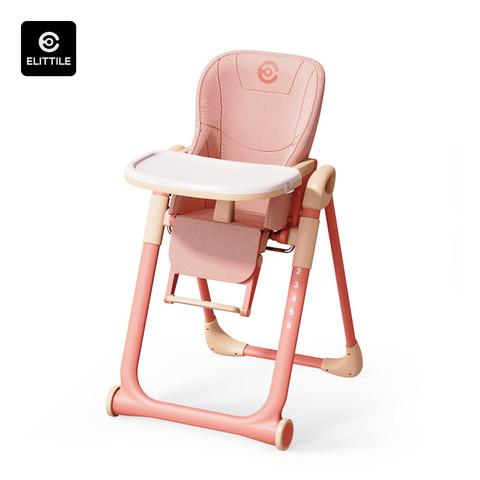女神超惠买:elittile 可折叠宝宝餐椅