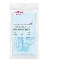 聚划算百亿补贴:WELLDAY 维德 一次性医用口罩 20只装