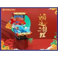 玩模总动员:Keeppley 鸿运锦鲤系列 新春限定积木