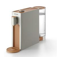 Buydeem北鼎即热式饮水机家用迷你小型台式办公室桌面饮水器S801