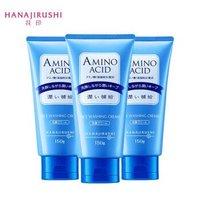 HANAJIRUSHI 花印  水漾洁净洗面乳 150g*3 *2件 +凑单品