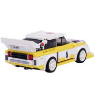 LEGO 乐高 超级赛车系列 76897 奥迪S1