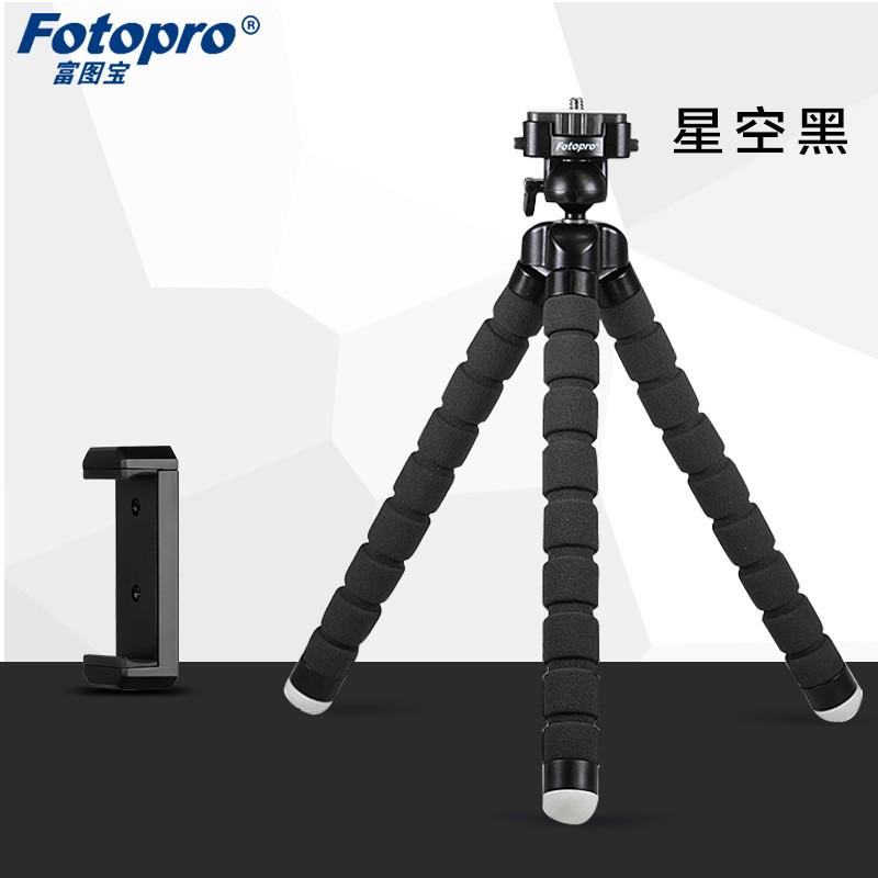 Fotopro 富图宝 八爪鱼三脚RM-100拍照支架  星空黑 标准版 +送手机夹