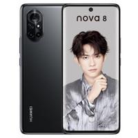20日10:08:HUAWEI 华为 Nova 8 5G智能手机 8GB+128GB