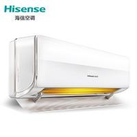 海信(Hisense) 大1匹 新一级能效 全直流变频冷暖 自清洁 智能 壁挂式空调挂机 KFR-26GW/H620-X1