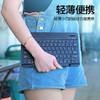 英菲克 V750B 蓝牙键盘