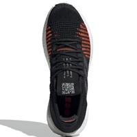 阿迪达斯 ADIDAS  男女 跑步系列 PulseBOOST HD m 运动 跑步鞋 FU7333 43码UK9码