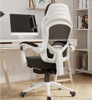 习格 XIGE)电脑椅人体工学办公椅老板椅书房椅子护腰转椅家用游戏电竞椅 928白框黑网 150度可躺带搁脚