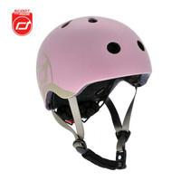 奧地利進口scoot ride進口兒童滑板車頭盔滑輪護具自行車平衡車運動安全帽適合5歲以內 蜜桃粉