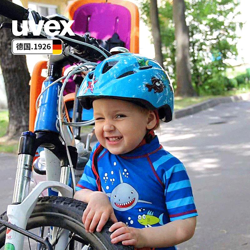 uvex kid 2优维斯儿童骑行头盔男女平衡车山地自行车滑板攀岩头盔