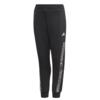 adidas 阿迪达斯 LB SP KN PANT 男童系带运动长裤 GG3598 黑色