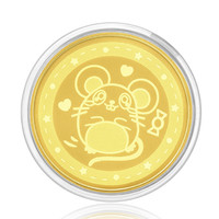 CHOW TAI FOOK 周大福 R25735 生肖鼠 平安喜乐足金金币 0.20克