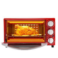 Galanz 格兰仕 复古系列 K18-H01 家用电烤箱 18L 红色
