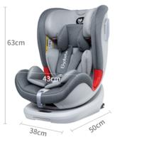 Ekobebe 怡戈 儿童安全座椅 360度旋转 雾灰0-12岁