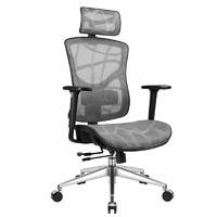 ZIZKAK 支家 启承人体工学电脑椅