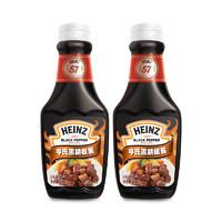 聚划算百亿补贴:Heinz  亨氏  黑胡椒酱  360g*2瓶