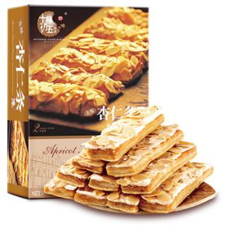 OCTOBER FIFTH BAKERY 十月初五 麦酥杏仁条 80g *14件