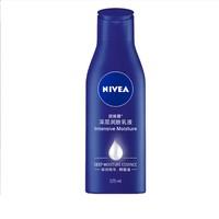 NIVEA 妮维雅 滋润补水保湿身体乳 125ml *2件