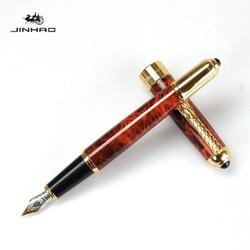 金豪 1000 龙夹钢笔 0.5mm 送鸵鸟墨水1瓶