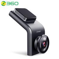 360行车记录仪 G300pro 1296p高清