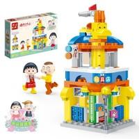 BanBao 邦宝 樱桃小丸子街景系列 8136 童趣玩具店 *2件