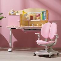 Noc Loc XL-ETXXY01 智能儿童升降桌椅套装(含安装)