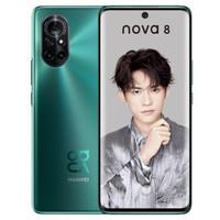 HUAWEI 华为 nova 8 5G手机 8GB+256GB 绮境森林