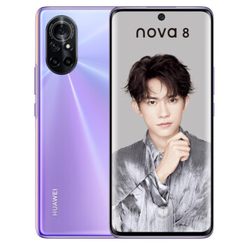 HUAWEI 华为 nova8 5G智能手机 8GB+128GB