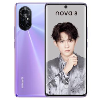 限地区:HUAWEI 华为 nova8 5G智能手机 8GB+128GB