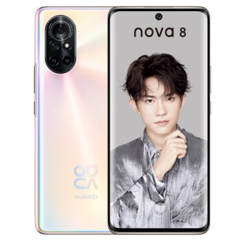 HUAWEI 华为 nova 8 5G手机 8GB+128GB 8号色