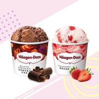 Häagen·Dazs 哈根达斯 经典口味冰淇淋组合装  473ml*2 *2件