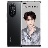 历史低价:HUAWEI 华为 Nova 8 Pro 5G智能手机 8GB+128GB